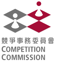 Competition Commission - Hong Kong