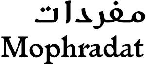 Mophradat